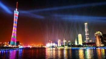 Nam Ninh - Quảng Châu - Thẩm Quyến