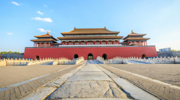 Tour Du lịch Bắc Kinh - Tử Cấm Thành